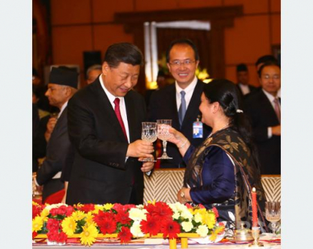 Nepal, China agree to upgrade ties to strategic partnership of cooperation, says Xinhua