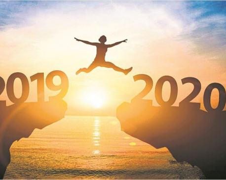 Vision for 2020 and beyond
