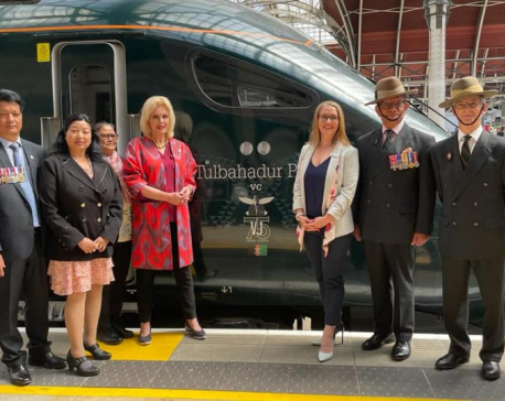Railway service in the name of VC Tul Bahadur Pun launched in the UK