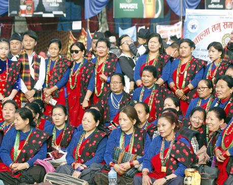 Tamu Lhosar observed in capital