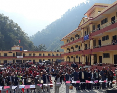 Chandrakot Campus building inaugurated in Gulmi (with photos)