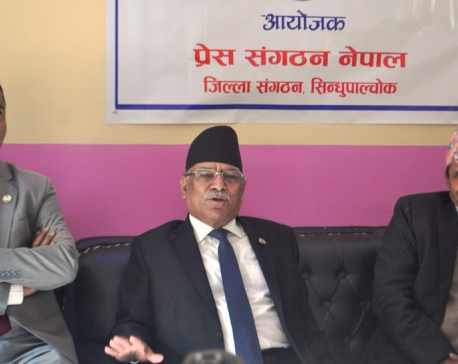 MCC won't be passed without amendment: Chair Dahal