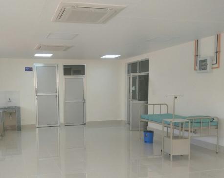 KOICA sets up quarantine facility at Nuwakot District Hospital