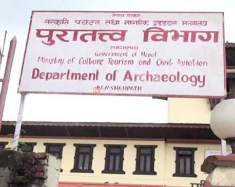 Department of Archaeology to study 'possible birthplace' of Lord Ram in Thori