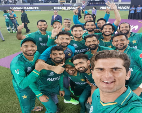 Pakistan's historic win against India in the World Cup
