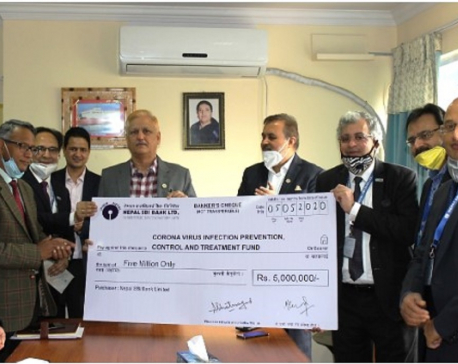 Nepal SBI Bank contributes Rs 10 million to govt's COVID-19 Fund