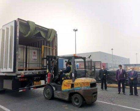 COVID-19 vaccines donated by China arriving in Nepal soon: Chinese envoy
