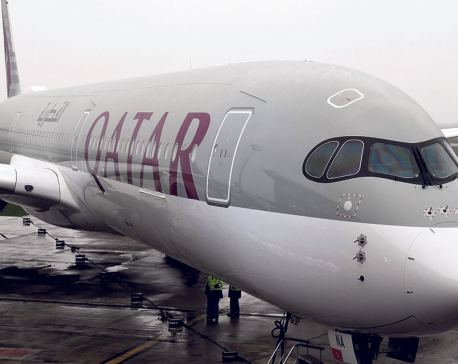 Qatar Airways takes delivery of Airbus A350-1000 aircraft