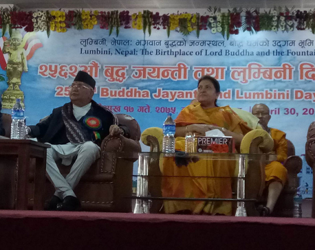 Prez  inaugurates 2562nd Buddha Jayanti  (photo feature)