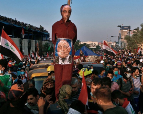 Iraqi prime minister to resign in wake of deadly protests