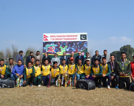 Fifth Pakistan Embassy T-20 Cricket Tournament concludes