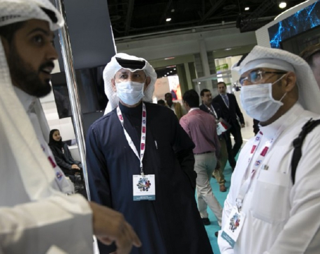 UPDATE: UAE confirms 4 cases of new Chinese virus, first in Mideast