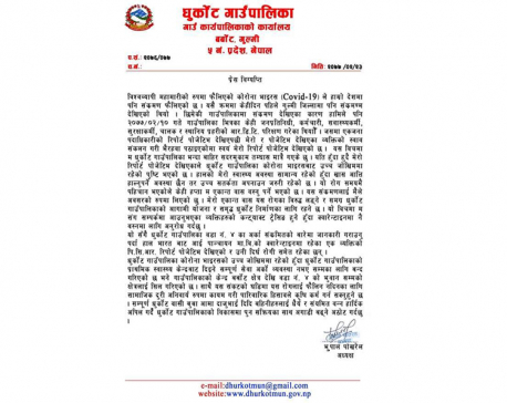 Two more test positive for COVID-19 in Gulmi, Dhurkot chair also gets infected