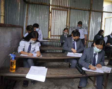 PHOTOS: Grade XII exams in physical presence of students from today