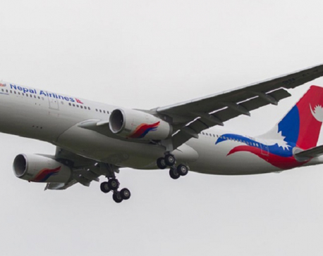 Nepal Airlines flight takes off for Wuhan to evacuate Nepali Nationals