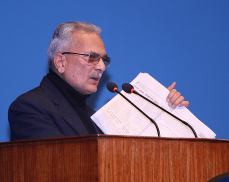 Ex-PM Bhattarai calls for launching probe into private properties of incumbent, former PMs (with video)