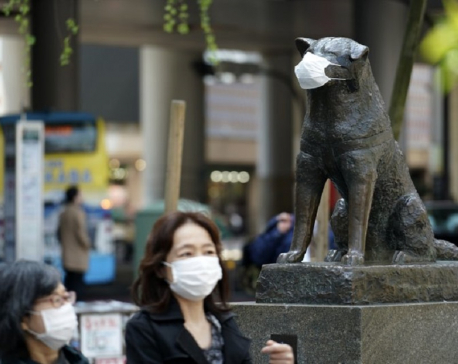Japan's state of emergency is no lockdown. What's in it?