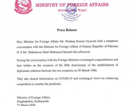 Foreign Ministers of Nepal and Pakistan hold telephone conversation on occasion of diplomatic ties establishment