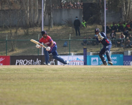 Nepal sets target of 191 runs against United States of America