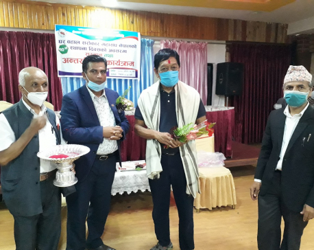 400 house owners in Pokhara announce relief in house rent