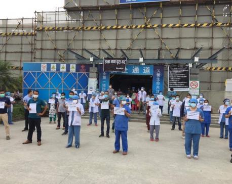 Civil Service Hospital staff stage demonstration demanding 'proper management'