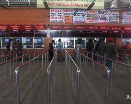 PHOTOS: Kathmandu's New Buspark wears deserted look even during Dashain
