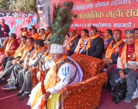 Tamang community celebrate Sonam Lhosar in Pictures