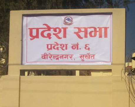 Prov 6 named as Karnali, permanent capital in Birendranagar