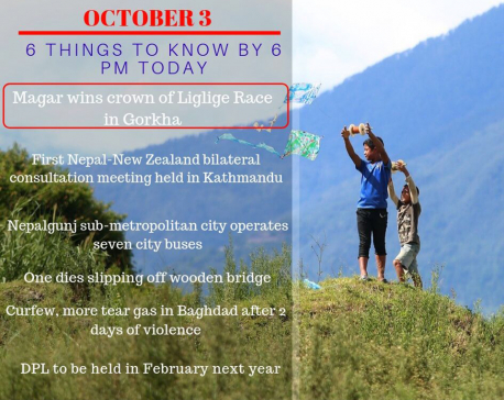 Oct 3: 6 things to know by 6 PM today