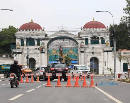 PHOTOS: Kathmandu after 60 days of lockdown