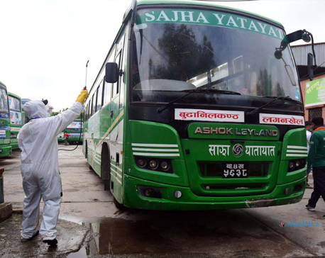 PHOTOS: Sajha Yatayat  resumes services from today