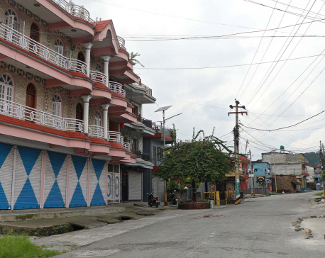 IN PICS: Three wards of Pokhara Metropolis sealed off