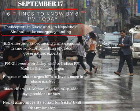 Sept 17: 6 things to know by 6 PM today
