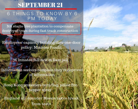 Sept 21: 6 things to know by 6 PM today