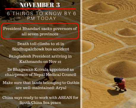 Nov 3: 6 things to know by 6 PM today