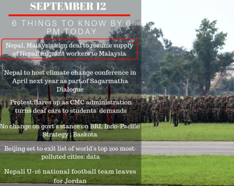 Sept 12: 6 things to know by 6 PM today
