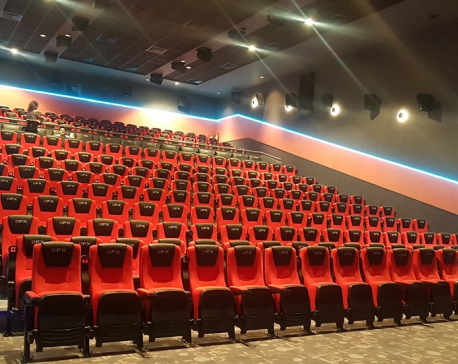 QFX Cinemas launches new multiplex in Bhaktapur