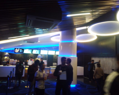 INI Cinemas in Gongabu