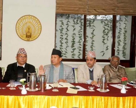 Govt to establish social development offices in all districts