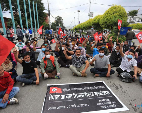 PHOTOS: NSU stages sit-in protest against price hike in petroleum products