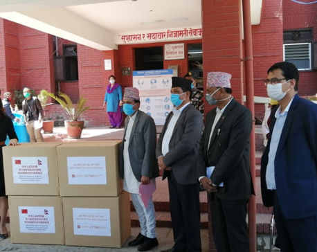 China provides medical aid to Nepal to contain coronavirus