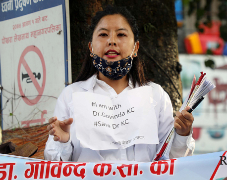 PHOTOS: Protest rally in Pokhara to express solidarity with Dr Govinda KC