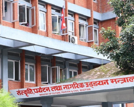 Govt suspends Visit Nepal Year 2020 promotion campaign in foreign countries for time being owing to coronavirus outbreak