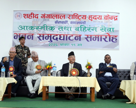 PM Oli inaugurates new facility at Sahid Gangalal National Heart Centre