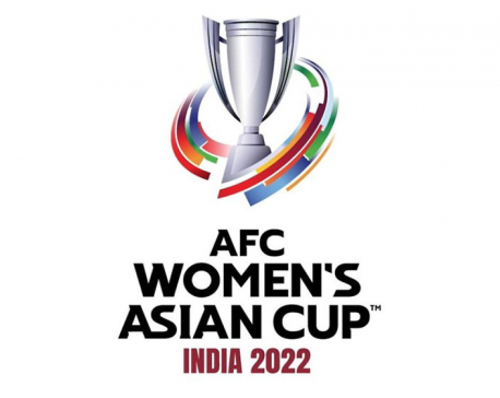Asian Cup Qualifier: Nepal playing against Philippines in first match