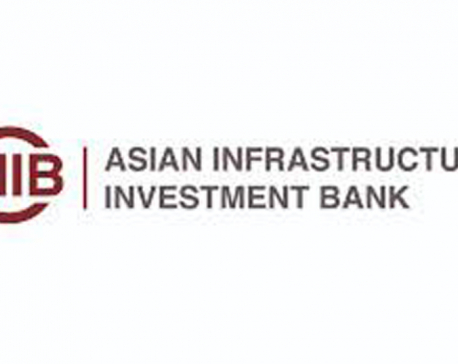 AIIB to invest 1.09 bln USD in ASEAN countries to boost interconnectivity