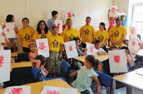 Nepali Kids' Day in London