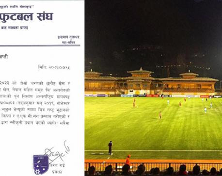 Nepal, Kuwait to play at Changlimithang Stadium, Bhutan