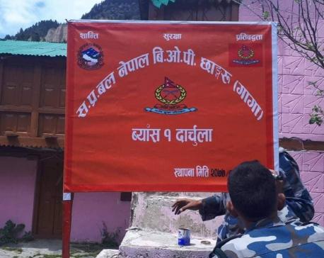 Nepal establishes border outpost near Kalapani