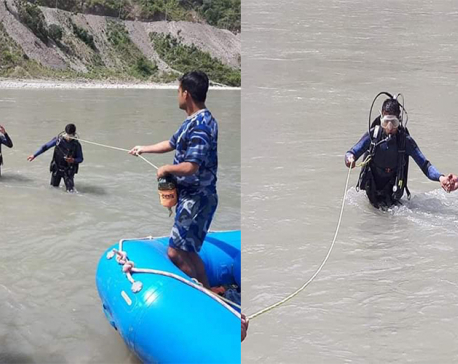 APF team starts search operation to find whereabouts of three youths missing in Bheri River